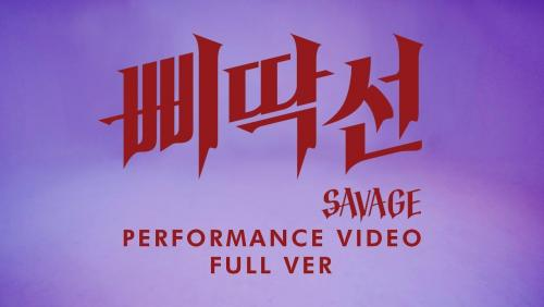 Savage (Performance Video)