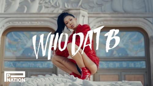 Who Dat B