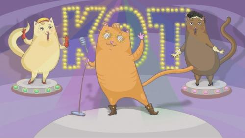 Kot Rock&Rollowy