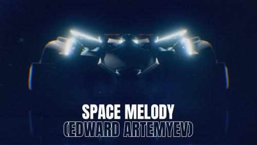 Space Melody (Edward Artemyev)