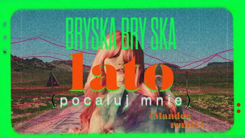 Lato (Pocałuj Mnie) (Mandee Remix)