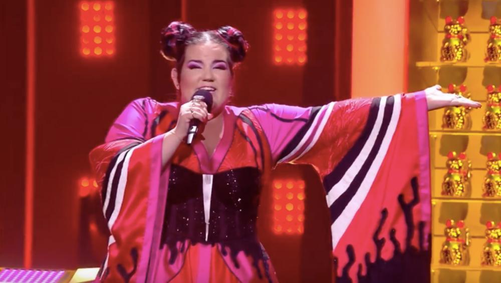Eurowizja: Netta ma polskie korzenie! Zobacz jak zareagowała na tę informację [WIDEO]