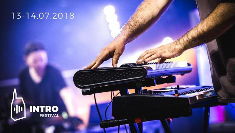 Festiwal INTRO znowu podbije Racibórz. Kto zagra w tym roku?