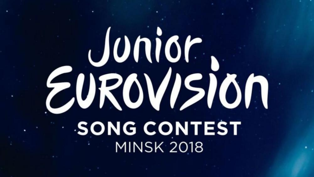 Eurowizja Junior 2018: data, gdzie oglądać