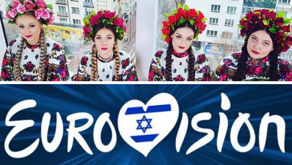 Eurowizja 2019: jaką piosenkę zaśpiewa Tulia?