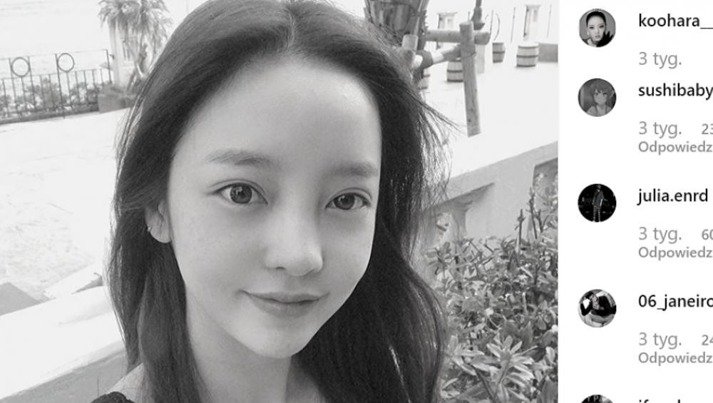 """Kolejna gwiazda k-popu nie żyje. Goo Hara """"kilka miesięcy temu próbowała popełnić samobójstwo"""""""